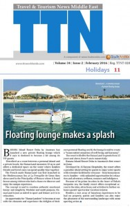HamacLand on Travel & Tourism News Middle East